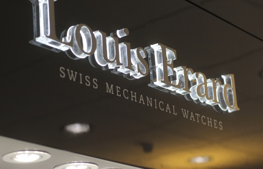Louis Erard Watches at Baselworld 2013