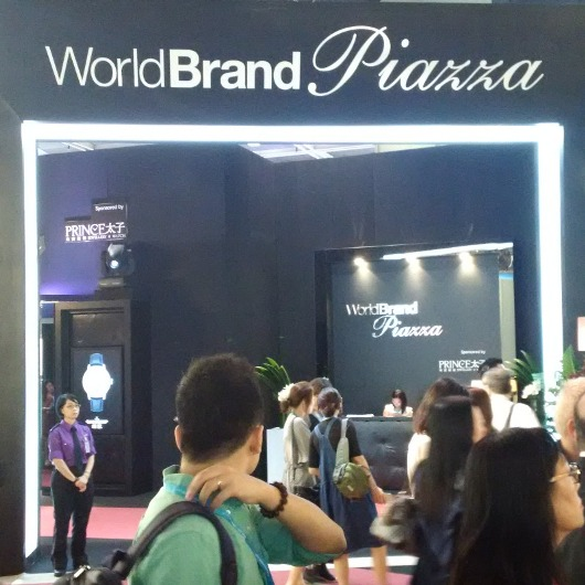 Hong-Kong Watch Clock Fair 2015 2