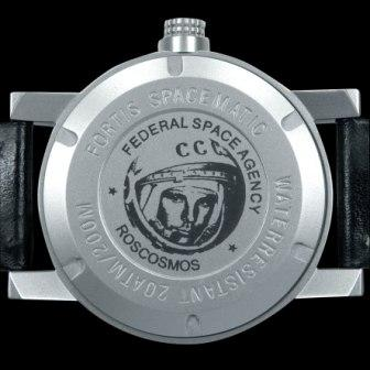 Fortis Mens 624.22.YGE/L 50-Years in Space Yuri Gagarin GMT Limited Edition Luxury Watch - Back View