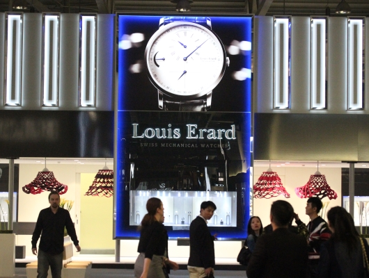 Louis Erard Booth Baselworld 2015