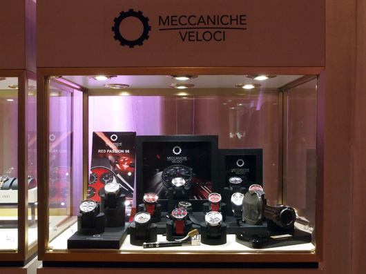 Meccaniche Veloci Display Couture 2013