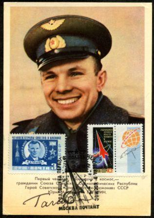Russian Cosmonaut Yuri Gagarin First Human to Go Up into Space Courtesy Wikipedia Commons