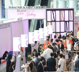 2011 Hong Kong Watch and Clock Fair Brand Name Gallery Registration