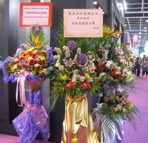 Brands that are the most popular because of the bouquets adorning their booths.