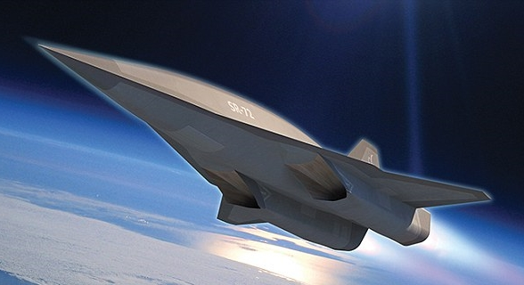 Artist's Conception of the Aurora Hypersonic Jet