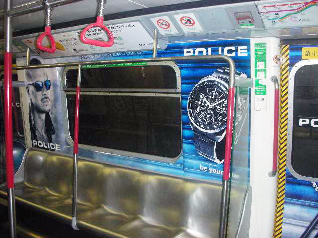 POLICE Advertising on the Hong Kong MTR Mass Transit Railway - Saloon Window Bold Watch Ad