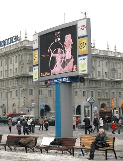 Liubov Charkashyna With RSW Loop Billboard